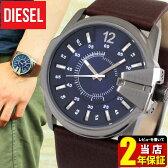 ★送料無料 DIESEL ディーゼル DZ1618 メンズ 腕時計 watch ブランド カジュアル おしゃれ レザー 革ベルト 海外モデル 誕生日プレゼント ギフト