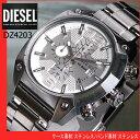 チョコタオル付き ディーゼル 時計 DIESEL メンズ 腕時計 watch 新品 DIESEL DZ4203 海外モデル DIESEL OVERFLOW オーバーフロー シルバー 白 クロノグラフ 誕生日 ギフト