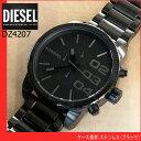 ★送料無料 ディーゼル 時計 アナログ メタル DIESEL ディーゼルDZ4207 メンズ 腕時計 watch ブラック 黒 クロノグラフ 海外モデル