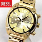 ★送料無料 DIESEL ディーゼル DZ4299 海外モデルOVERFLOWオーバーフロー メンズ 腕時計 watch 時計 金 ゴールド 誕生日プレゼント ギフト