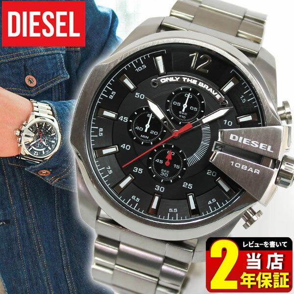 7393c61547 スーパーセール ☆DIESEL ディーゼル DZ4308 メンズ 腕時計 DIESEL 時計 ディーゼル MEGA CHIEF メガチーフ クロノグラフ