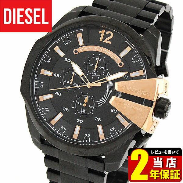 腕時計, メンズ腕時計 DIESEL MEGA CHIEF DZ4309