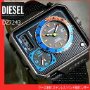 ★送料無料 ディーゼル メンズ 時計 DIESEL DZ7243 ブラック 黒レザーベルト メンズ 腕時計 アナデジ トリプルタイム ブルー 青 オレンジ 海外モデル ファッション カジュアル