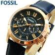 ★送料無料 FOSSIL フォッシル GRANT グラント 腕時計 メンズ レザー アナログ クロノグラフ 24時間計 CLASSIC クラシック ブルー 青 紺 ピンクゴールド 金 FS4835 海外モデル 誕生日プレゼント ギフト