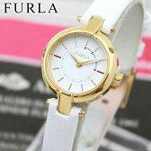 ★送料無料 FULRA フルラ LINDA リンダ R4251106502 海外モデル レディース 腕時計 ウォッチ クオーツ アナログ 白 ホワイト 金 ゴールド 革ベルト 誕生日プレゼント ギフト