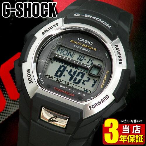 CASIO カシオ Gショック ジーショック G-SHOCK メンズ 防水 腕時計 時計 デジタル 電波 ソーラー ...