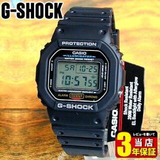 ★送料無料 CASIO G-SHOCK カシオ Gショック ジーショック DW-5600E-1V 海外モデル メンズ 腕時計 時計 防水 カジュアル 5600 ...