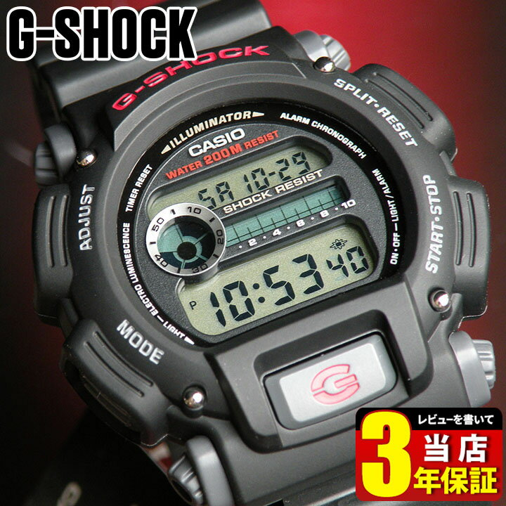腕時計, メンズ腕時計 BOX CASIO G-SHOCK G gshock DW-9052-1V