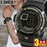 商品到着後レビューを書いて3年保証 CASIO カシオ G-SHOCK Gショック ジーショック gshock G-spike G-7710-1 海外モデル G-SHOCK Gspike 時計 メンズ 腕時計 多機能 防水 カジュアル ウォッチ スポーツ 誕生日プレゼント 父の日 ギフト