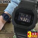CASIO カシオ G-SHOCK Gショック ジーショック ORIGIN Solid Colors メンズ 腕時計 多機能 防水 カジュアル ウォッチ デジタル スクエア DW-5600BB-1 海外モデル 黒 ブラック 限定 誕生日プレゼント 男性 バレンタイン ギフト 1
