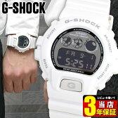 商品到着後レビューを書いて3年保証 CASIO カシオ G-SHOCK Gショック ジーショック メンズ 腕時計 デジタル DW-6900NB-7 海外モデル 白 ホワイト メタリックカラーズ【あす楽対応】スポーツ 誕生日プレゼント ギフト