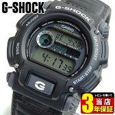 CASIO カシオ G-SHOCK Gショック ジーショック メンズ 腕時計 時計 ナイロンバンド 防水 タフ DW-9052V-1 海外モデル スポーツ ミリタリー 商品到着後レビューを書いて3年保証 誕生日プレゼント ギフト