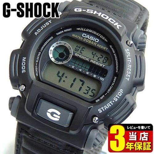 CASIO カシオ G-SHOCK Gショック ジーショック メンズ 腕時計 時計 ナイロンバンド 防水 タフ DW-9...
