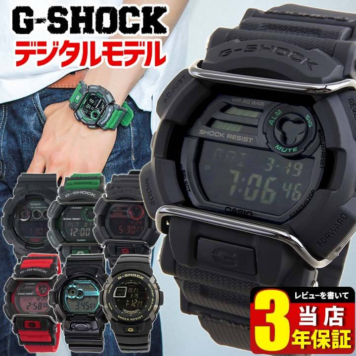 腕時計, メンズ腕時計 BOX G-SHOCK G CASIO GD-400-1 GD-400-2 GD-400-3 GD-120MB-1