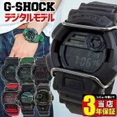 BOX訳あり 選べるG-SHOCK ジーショック gshock Gショック CASIO カシオ メンズ 腕時計 時計 多機能 防水 黒 緑 ブラック カジュアル ウォッチスポーツ 誕生日プレゼント ギフト 商品到着後レビューを書いて3年保証