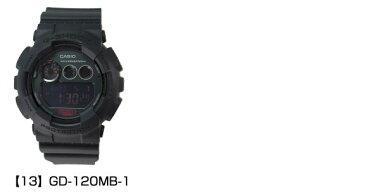 選べるG-SHOCKジーショックgshockGショックCASIOカシオメンズ腕時計時計多機能防水カジュアルウォッチ