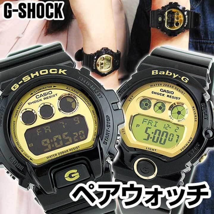 腕時計, ペアウォッチ  CASIO G-SHOCK G G Baby-G DW-6900CB-1 BG-6901-1