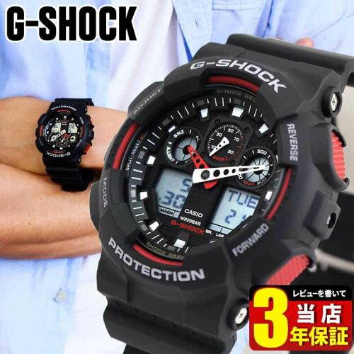CASIO カシオ G-SHOCK Gショック ジーショック gshock GA-100-1A4 海外モデル ブラック 黒 時計 メ...