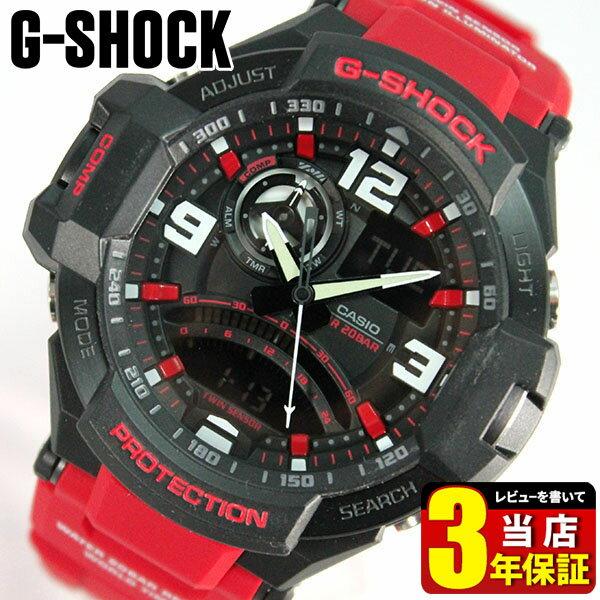 Gショック ブラック メンズ腕時計 アスレジャー スカイコックピット プレゼント G-SHOCK アナデジ GA-1100-1AJF CASIO 送料無料 gshock ジーショック カシオ