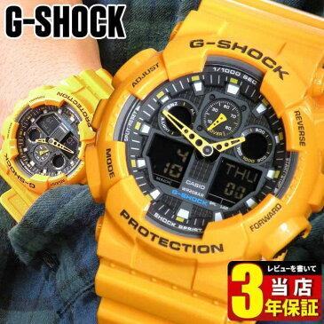 CASIO カシオ G-SHOCK Gショック GA-100A-9A 海外モデル 時計 メンズ 腕時計 多機能 防水 カジュアル ウォッチ 黄色 イエロー アナログ デジタル ビックフェイス 商品到着後レビューを書いて3年保証 誕生日プレゼント 男性 ギフト