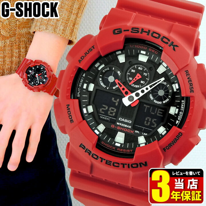 CASIO G-SHOCK Red watch CASIO G-SHOCK G GA-100B-...
