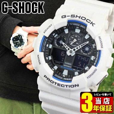 【CASIO】カシオ【G-SHOCK】GショックGA-100B-7Aホワイト海外モデルビッグケース仕様のアナデジコンビ1/1000秒ストップウオッチ搭載【楽ギフ_包装】
