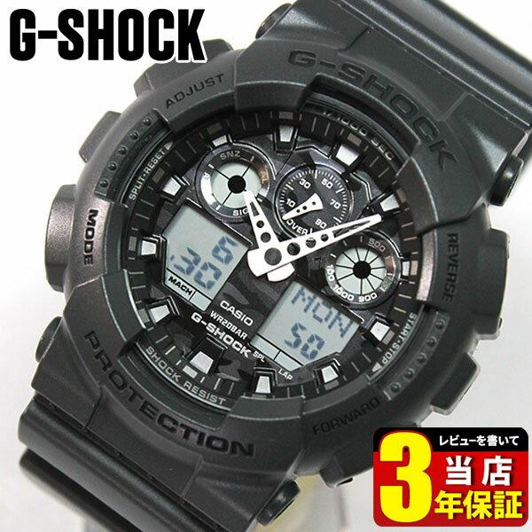 CASIO G-SHOCK military watch CASIO G-SHOCK G GA-...