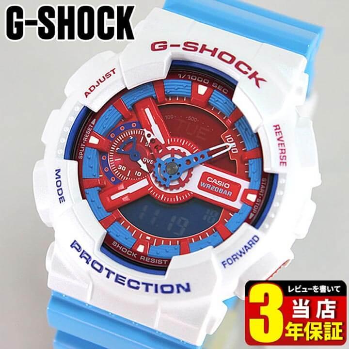 acfea9dca7 BOX訳あり【送料無料】CASIO カシオ G-SHOCK Gショック アナログ アナデジ