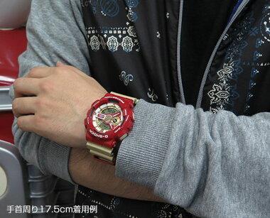 CASIOカシオG-SHOCKGショックジーショックGSHOCKGA-110CS-4A海外モデルメンズ男性用腕時計新品ウォッチクオーツアナログデジタル大きいサイズビックビックケース赤レッド