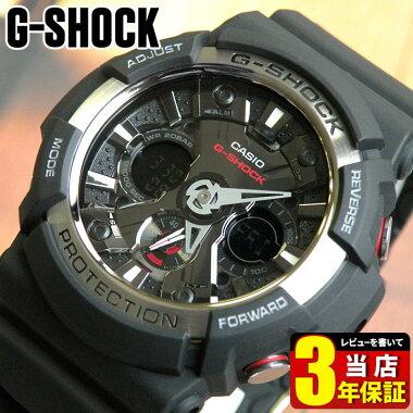 CASIOカシオG-SHOCKGショックメンズ腕時計新品時計多機能防水GA-200-1A黒ブラック海外モデル【対応】【_土曜営業】ホワイトデー