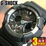 CASIO カシオ G-SHOCK Gショック アナログ デジタル アナデジ ジーショック メンズ ブラック 黒 腕時計 GA-200-1A 海外モデルスポーツ 誕生日プレゼント 男性 ギフト ビックフェイス 商品到着後レビューを書いて3年保証
