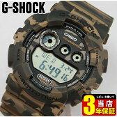 商品到着後レビューを書いて3年保証 CASIO カシオ G-SHOCK Gショック ジーショック gshock GD-120CM-5海外モデル 腕時計 メンズ 時計 多機能 防水 カジュアル デジタル 迷彩 ミリタリー カモフラージュ【あす楽対応】