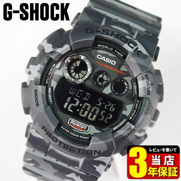 CASIO G-SHOCK military watch CASIO G-SHOCK G GD-...