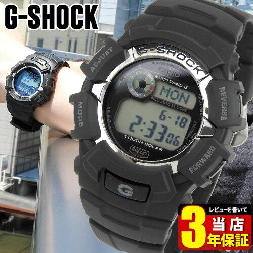 商品到着後レビューを書いて3年保証 CASIO カシオ G-SHOCK Gショック ジーショック gshock GW-2310...