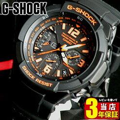 ★送料無料 CASIO カシオ G-SHOCK Gショック ジーショック GW-3000B-1A海外モデル 腕時計 メンズ ...
