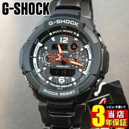 CASIO カシオ Gショック ジーショック gshock G-SHOCK 電波 ソーラー GW-3500BD-1A海...