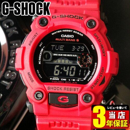 カシオ CASIO G-SHOCK Gショック ジーショック GW-7900RD-4レッド メンズ 腕時計 タフ...