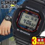 【BOX訳あり】【送料無料】CASIO カシオ G-SHOCK Gショック ジーショック gshock 5600 防水 腕時計 メンズ GW-M5610-1海外...