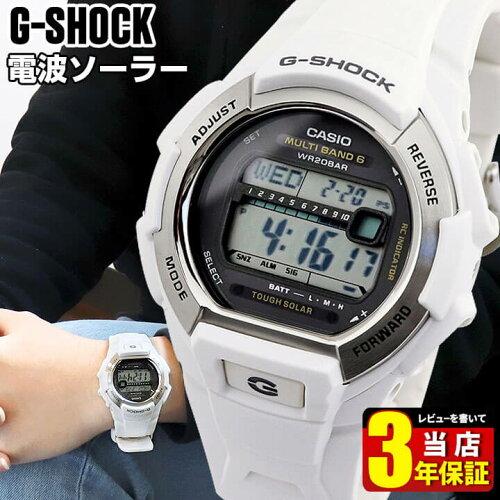 CASIO カシオ G-SHOCK Gショック ジーショック 電波 ソーラー メンズ 腕時計 時計 多...