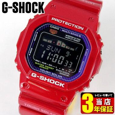 GWX-5600C-4【CASIO】カシオ【G-SHOCK】G-LIDEG-LIDE(Gライド)'13夏モデルソーラー電波時計マルチバンド6タイドグラフ・ムーンデータ搭載Gショック腕時計海外モデル【楽ギフ_包装】