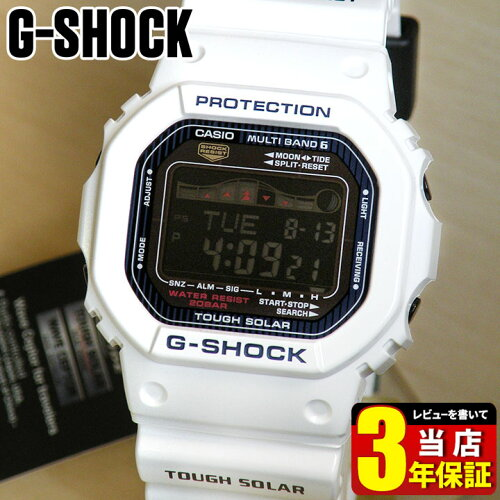 CASIO カシオ G-SHOCK Gショック ジーショック 白 ホワイト メンズ 防水 腕時計 デジ...