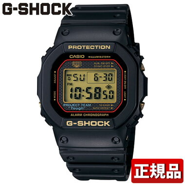 ★送料無料カシオCASIOG-SHOCKGショックジーショックDW-5025SP-1JF25周年記念国内正規品メンズ腕時計時計防水腕時計カジュアル黒ブラック
