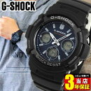 CASIOカシオG-SHOCKジーショックAWG-M100SB-2A海外モデルメンズ男性用腕時計ウォッチウレタンバンドタフソーラーアナログデジタル黒ブラック
