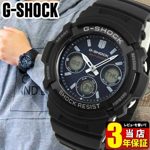 CASIO カシオ G-SHOCK Gショック ジーショック 電波 ソーラー タフ ソーラー AWG-M100SB-2A 海外モ...