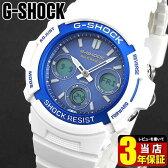 CASIO カシオ G-SHOCK ジーショック AWG-M100SWB-7A 海外モデル 電波ソーラー メンズ 腕時計 ウレタン アナログ デジタル ブルー 青 白 ホワイト 誕生日プレゼント 男性 ギフト 商品到着後レビューを書いて3年保証