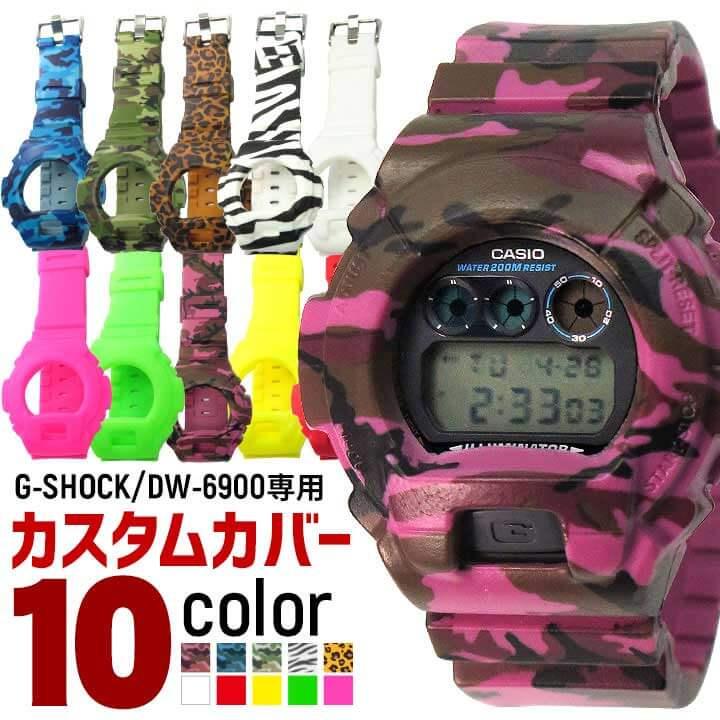 腕時計用アクセサリー, 腕時計用ベルト・バンド G-SHOCK G DW6900 DW-6900-1