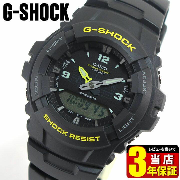 腕時計, メンズ腕時計 CASIO G-SHOCK G G-100-9CM EL