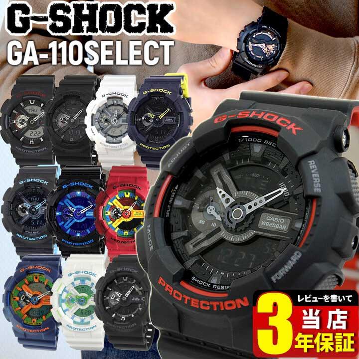 腕時計, メンズ腕時計 BOX CASIO G-SHOCK G