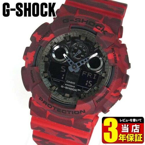 CASIO カシオ G-SHOCK Gショック ジーショック gshock ビッグフェイス GA-100CM-4A海外モデル 時計...