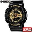 CASIO カシオ G-SHOCK Gショック アナログ デジタル アナデジ ジーショック GA-110GB-1AJF 国内正規品 メンズ 腕時計 時計 Black×Gold Series G-SHOCK Gショック ジーショック ブラック 黒 ゴールド 金 スポーツ 誕生日 ギフト